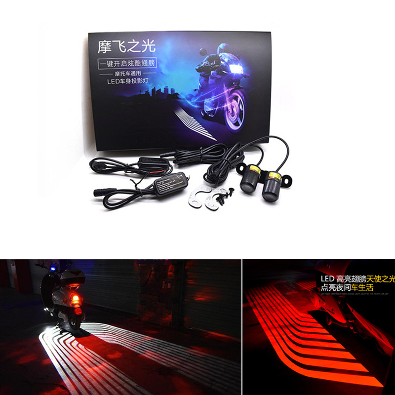 2pc-motorcycles-led-decorative-lights-angel-wings-logo-universal-ghost-shadow-laser-projector-auto-motorcycle-warning-electronic