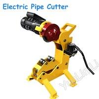 Electric Hydraulic Pipe Cutter 220V/380V Multi function Hydraulic Fire Pipe Cutting Machine QG12C