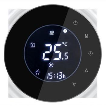 Двухрегулируемый центральный кондиционер с Wi-Fi Lcd беспроводным термостатом приложение Smart Life
