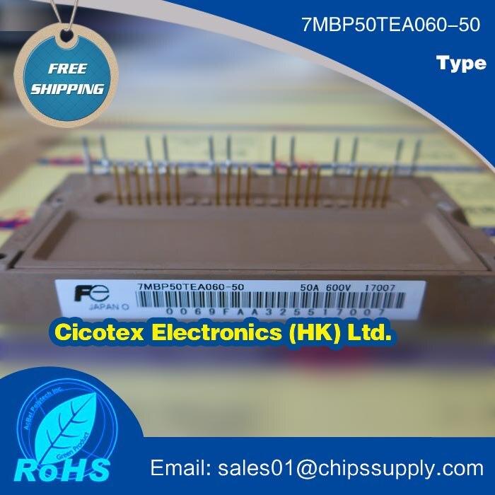 7MBP50TEA060-50 IGBT MODULE7MBP50TEA060-50 IGBT MODULE