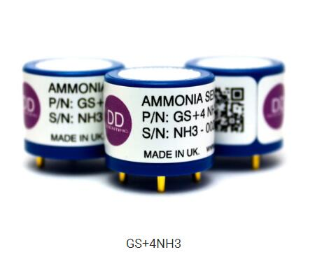 GS 4NH3 A range of non biased 20mm diameter NH3 sensors viable in 3 gas detection