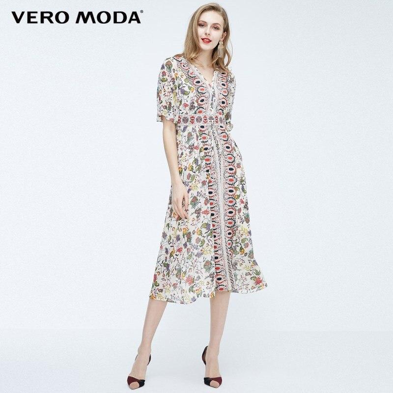 Vero moda new bohemian bordado tie-up médio e half-manga vestido longo   31836Z507