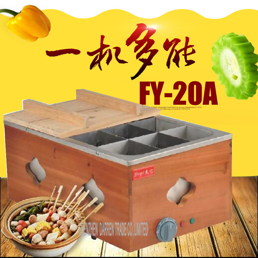 1PC FY-20A electric machine string of incenses  pot cooking stove commercial snack machine connected device