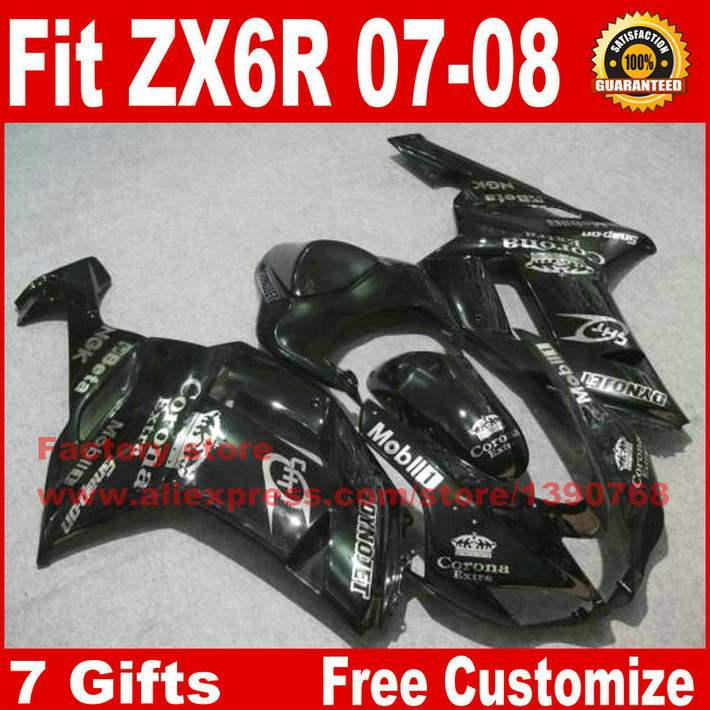 Hot Sale fairings set for Kawasaki Ninja 636 ZX6R 2007 2008 ZX-6R 07 08 glossy black Corona fairing body kit ZQ57 +7 gifts