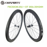 700C full carbon competitive road bicycle wheelsets 50mm 23mm 25mm hotselling clincher rims 20H 24H external spokes