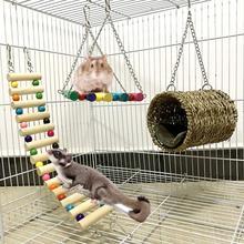 Новые 3 шт./гамак для домашних животных качели туннель дом кровать лестница хомяк белка подвесная клетка игрушка белка крыса качели гнездо клетки