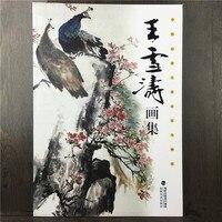 الصينية Xieyi اللوحة كتاب شيويه تاو وانغ الطيور و زهرة اللوحة 127 صفحات|painting book|chinese painting bookchinese book -