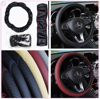 car 38cm auto Steering wheel Artificial Leather Braid Cover for BMW E34 F10 F20 E92 E38 E91 E53 E70 X5 M M3 E46 E39 E38 E90 image