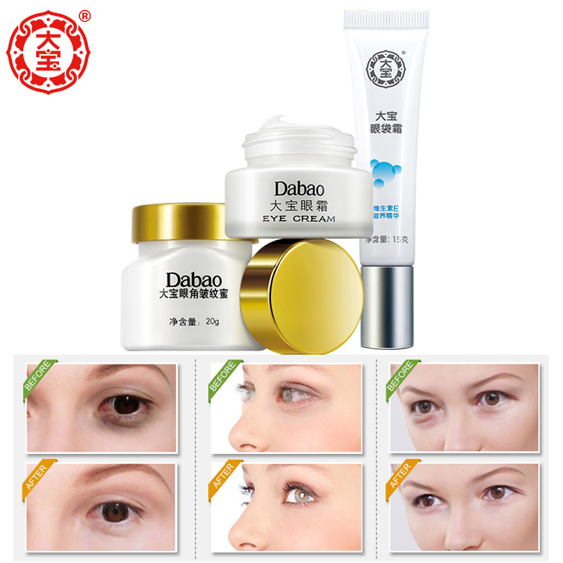 Dabao Eye Treatment Set Anti Aging Anti Wrinkle Nourishing Sooth Wrinkle Around Eyes Skin Care Moisturizing Skin Beauty Product сыворотка avene ystheal intense anti wrinkle skin renewal concentrate