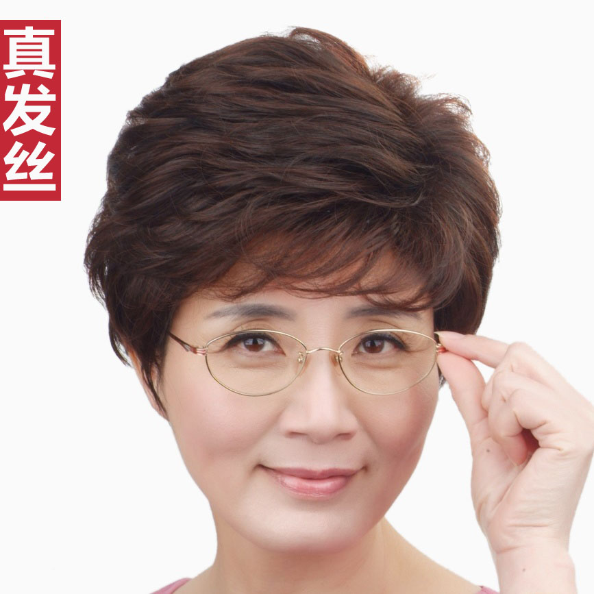 Real hair women's wifing stubbiness hair set quinquagenarian wifing wig for middle-age real hair wig