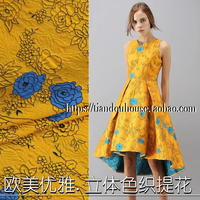 Elegant three dimensional flower yarn dyed jacquard dress trench coat clothing fabrics high grade brocade cloth