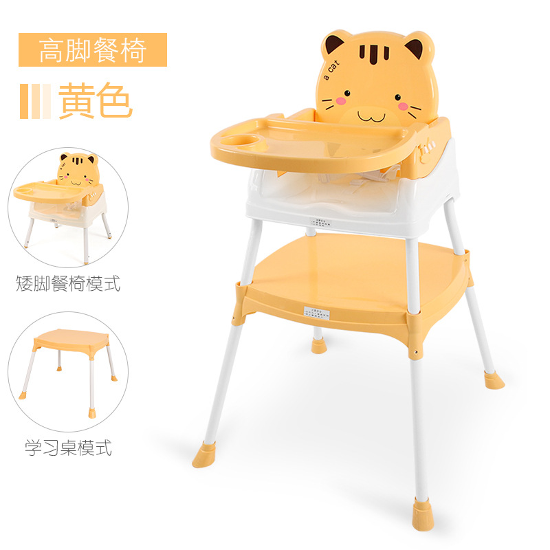 Baby Baby Chair Child Eating Chair Portable Learning Seat Multi-function Dining Table Folding Dining Chair
