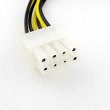 20×7 дюймов ATX 12 в источник питания ЦП 4 Pin Мужской до 8 Pin женский кабель переходника ПК компьютер