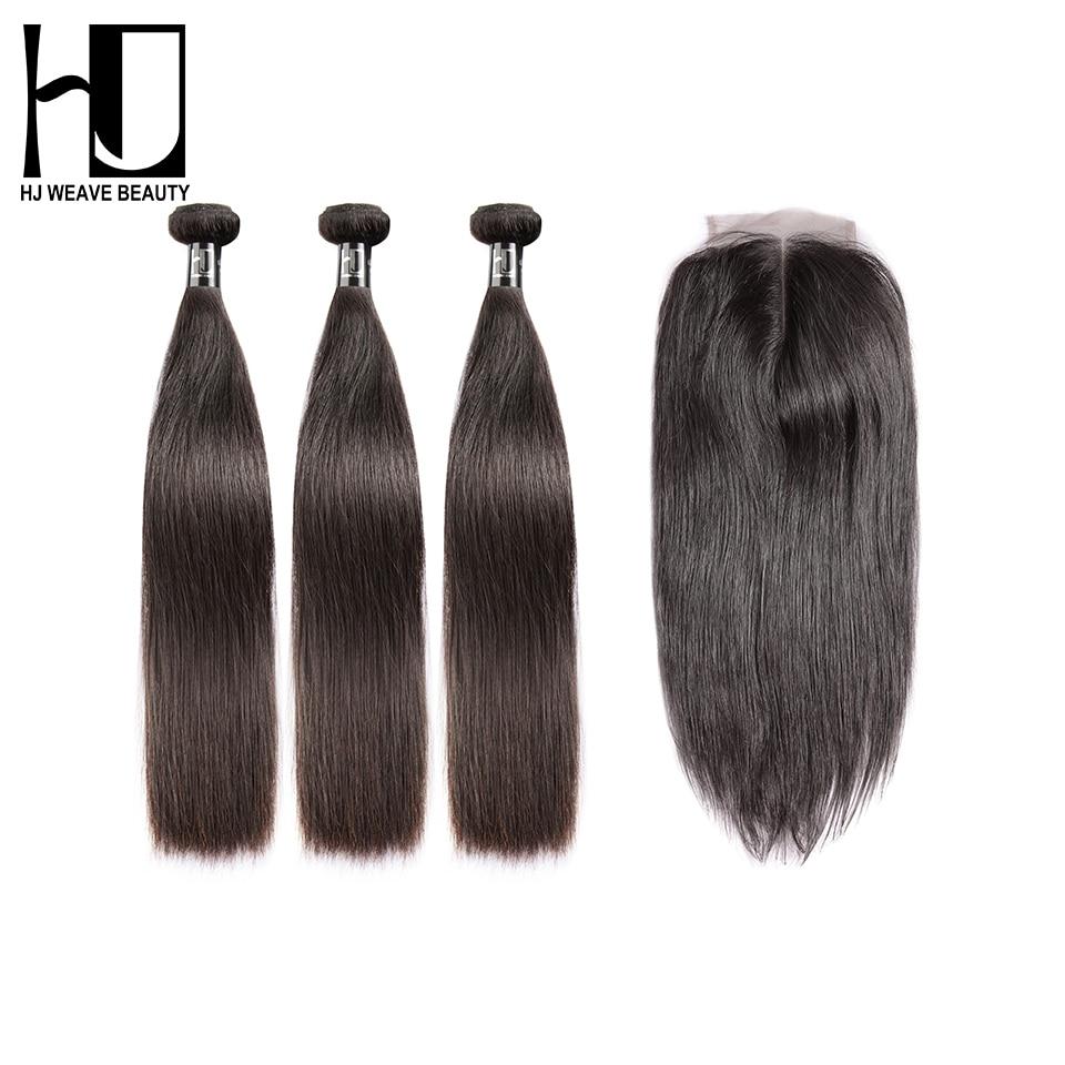 8A HJ Weave Beauty Peruvian Human Hair Bundles With Closure Hair Weave Bundles Virgin Hair Straight