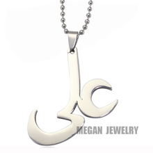 Islámico musulmán Shia Ali zulfiqar Acero inoxidable colgante y collar, amuleto islámico regalo y joyería