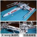 Envío libre Star Wars X ALA X Avión De Combate Modelo de Papel de DIY Juguetes Desarrollo Intelectual