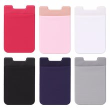 6 cor adesivo etiqueta do telefone móvel voltar cartões carteira caso titular do cartão de crédito id titular do cartão de telefone celular bolso 5.8x8.8 cm