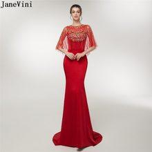 400b3bbad2 JaneVini 2019 rojo elegante sirena largo vestidos de dama de honor de borla  de lujo cordón cremallera de tren de barrido Formal .