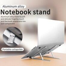 Алюминиевый Сплав регулируемая подставка для ноутбука Складная портативная для ноутбука MacBook компьютерный кронштейн подъемный охлаждающий держатель нескользящий