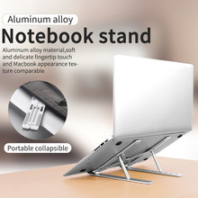 Aluminium Verstelbare Laptop Stand Folding Portable Voor Notebook Macbook Computer Beugel Lifting Cooling Holder Antislip(China)