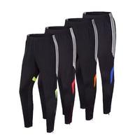Adsmoney hombres Fútbol entrenamiento del equipo Pantalones Sport negro Pantalones ropa Accesorios jogging Correr fútbol una pieza