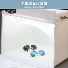 Adearstudio Professional CD50 3light bar  lightbox Studio box 60cm Studio light box Photo box 60CM*50CM*43CM