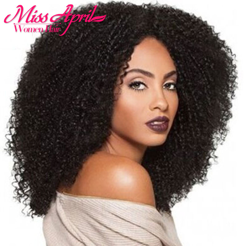 Fashion Afro Kinky Curly Synthetic Wigs Black Women Red Drag Queen Pelucas Pelo Cheap Hair Wig - Dear store