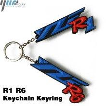 אופנוע אופנוע דגם Keychain Keyring מפתח שרשרת מפתח טבעת מחזיק עבור ימאהה YZFR1 YZFR6 YZF R1 YZF R6 YZF R1 YZF R6