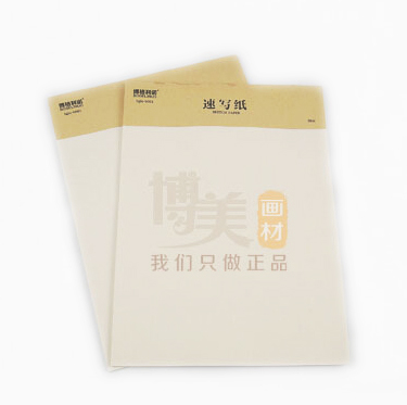 Professional Painting Paper 90G 8k Drawing Paper Blank Sketch 50 Sheets Office School Supplies Painting Art Supplies ASS032