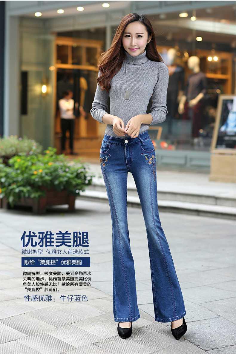 Plus Size Brief Women Wide Leg Pants Vintage Trendy Female Zipper Fly Straight Jeans Elegant Lady Long Denim Bottom H6912 charter club new brown straight leg women s size 10 corduroys pants $59 114