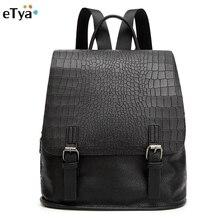 Новый корейский кожа крокодила рюкзак Для женщин мода HASP рюкзаки для девочек-подростков плеча Школьные сумки