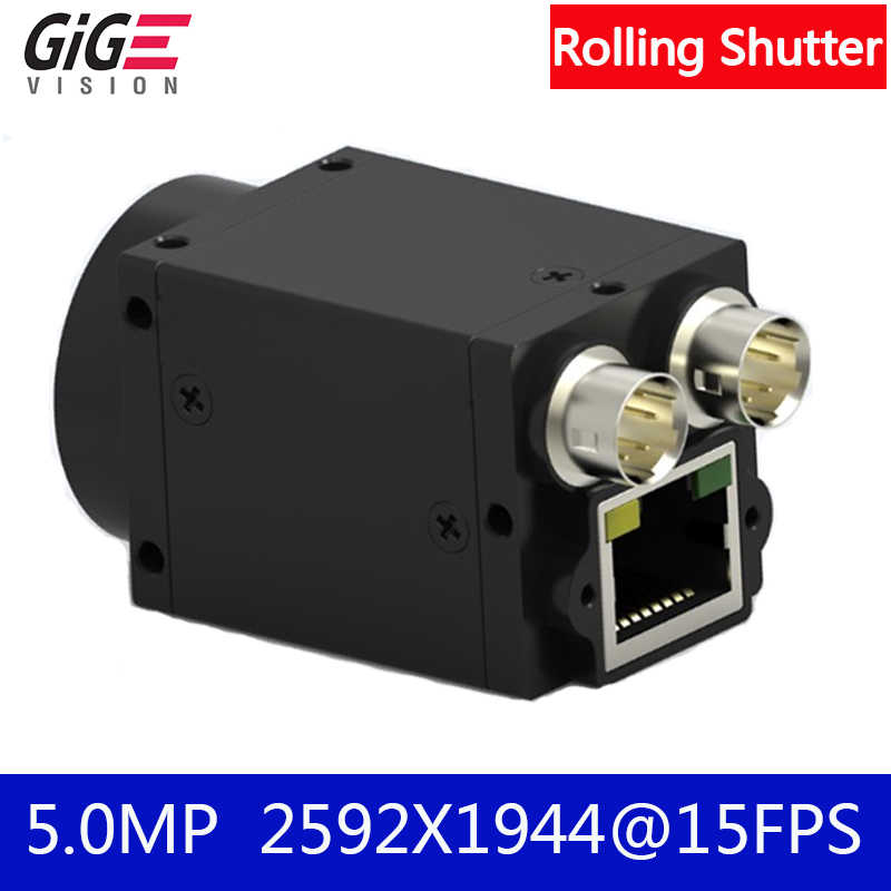 Gigabit GIGE 5MP Monochrome Industrial Camera + SDK+POE, Machine Vision  Applications Support For Windows 7/8/10 Operating System