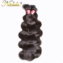 Nadula Hair Unprocessed Brazilian Virgin Hair Body Wave Hair Weft Extension 100 Human Hair Weave Bundles