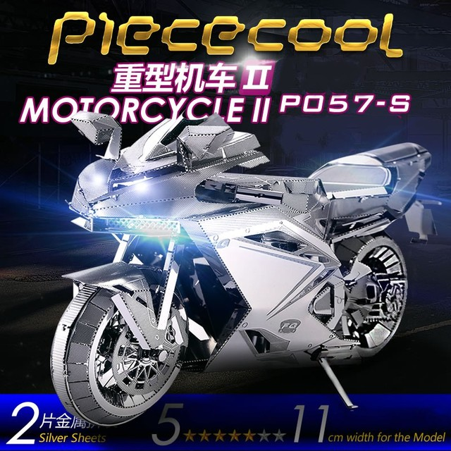 New Released Piececool MOTORCYCLE II P057-S DIY Toy 3D Laser Cut Models Soldier Puzzle Toys