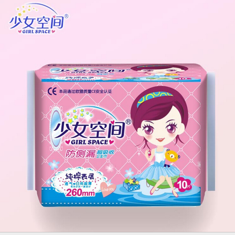 Female Physiology Period Health Nursing Pad, Young Girl