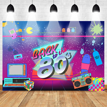 Mehofoto Back to the 80s Theme Party Photography Backdrops Hip Hop Rock Music Background Graffiti Photocall Vinyl Cloth