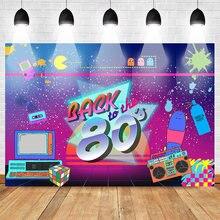 80's Hip Hop Promotion-Shop for Promotional 80's Hip Hop on