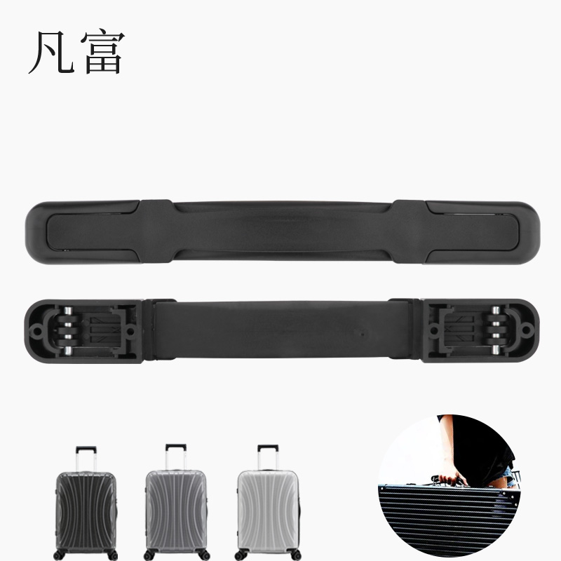 Replacement Luggage Handle Interchangeable Handle Spare Strap Handle High Quality Traveling Bag Box Repair Part Carry Handle