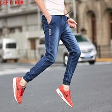 New Korean Style Men's Jeans Distrressed Jogger Jeans Slim Fit Denim Pants Skinny Stretch Elastic Jeans
