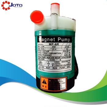 110/220v MP-6R Plastic Low Pressure Water Pump Acid Resistance Micro Magnetic Pump