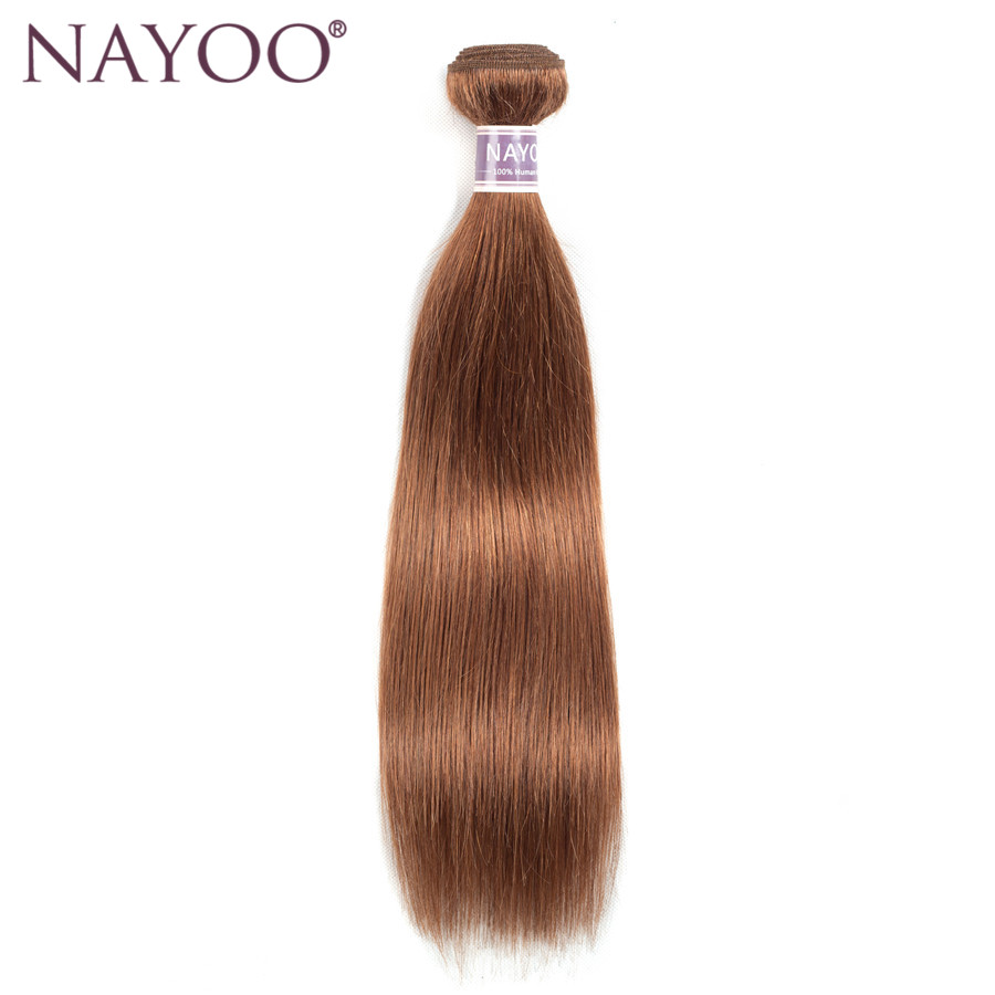 NAYOO Brazilian Straight 100% Human Hair Weave Bundles 10-24inch Non Remy Hair #4 Light Brown 1 Piece Can Order 3 or 4 Bundles