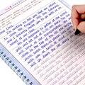 Liu pino tang 3 pçs hengshui escrita inglês caligrafia copybook para adultos crianças exercícios caligrafia prática livro libros
