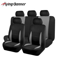 Full Set Universal size automobiles Car Seat Covers Interior Accessories Seat Protectors black grey red blue green purple