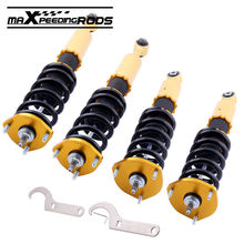 24-Ways Damper Adj. Coilovers For Nissan 300ZX 90-96 Z32 Shock Absorber Kits Struts 8/6KG Suspension Shock Spring Absorber Strut