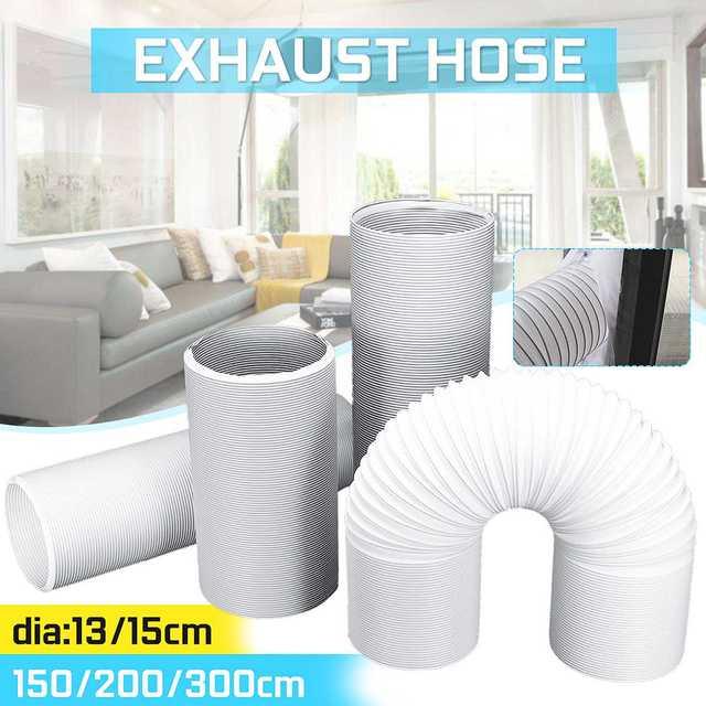 휴대용 에어 컨디셔너 부품 직경 13cm/15cm 배기 호스 튜브 무료 확장 유연한 DIY 홈 에어컨 도구