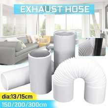 Tubo de manguera de escape para aire acondicionado, extensión libre, Flexible, DIY, hogar, herramientas, 13cm/15cm de diámetro