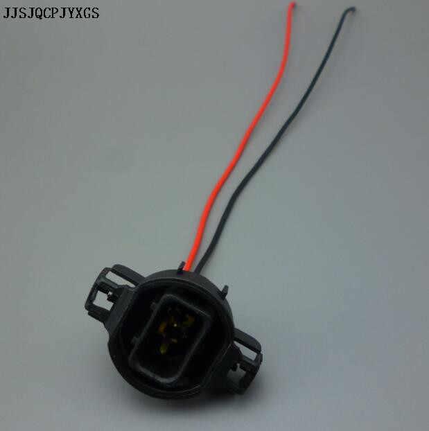 JJSJQCPJYXGS h16 5202 держатель фар тумана штекер автомобиля H16/5202/2504/PSX24W лампы разъем адаптера разъем электросети