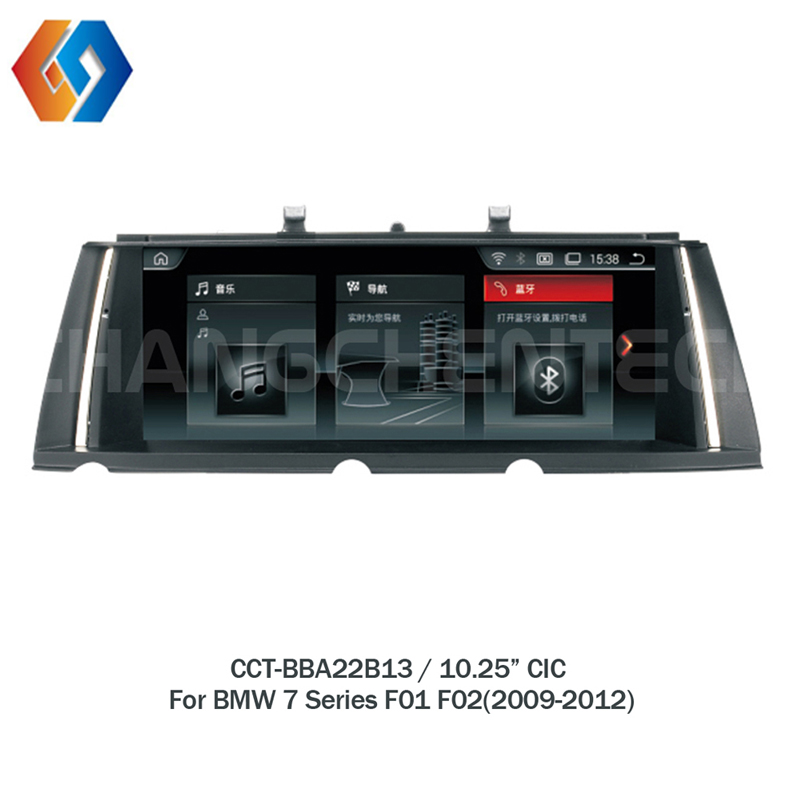 10.25 Car Multi point Touch Android GPS Radio Navigation For BMW 7 Series F01 F02 (2009 2012) CIC System BT WiFi Camera DVR 13