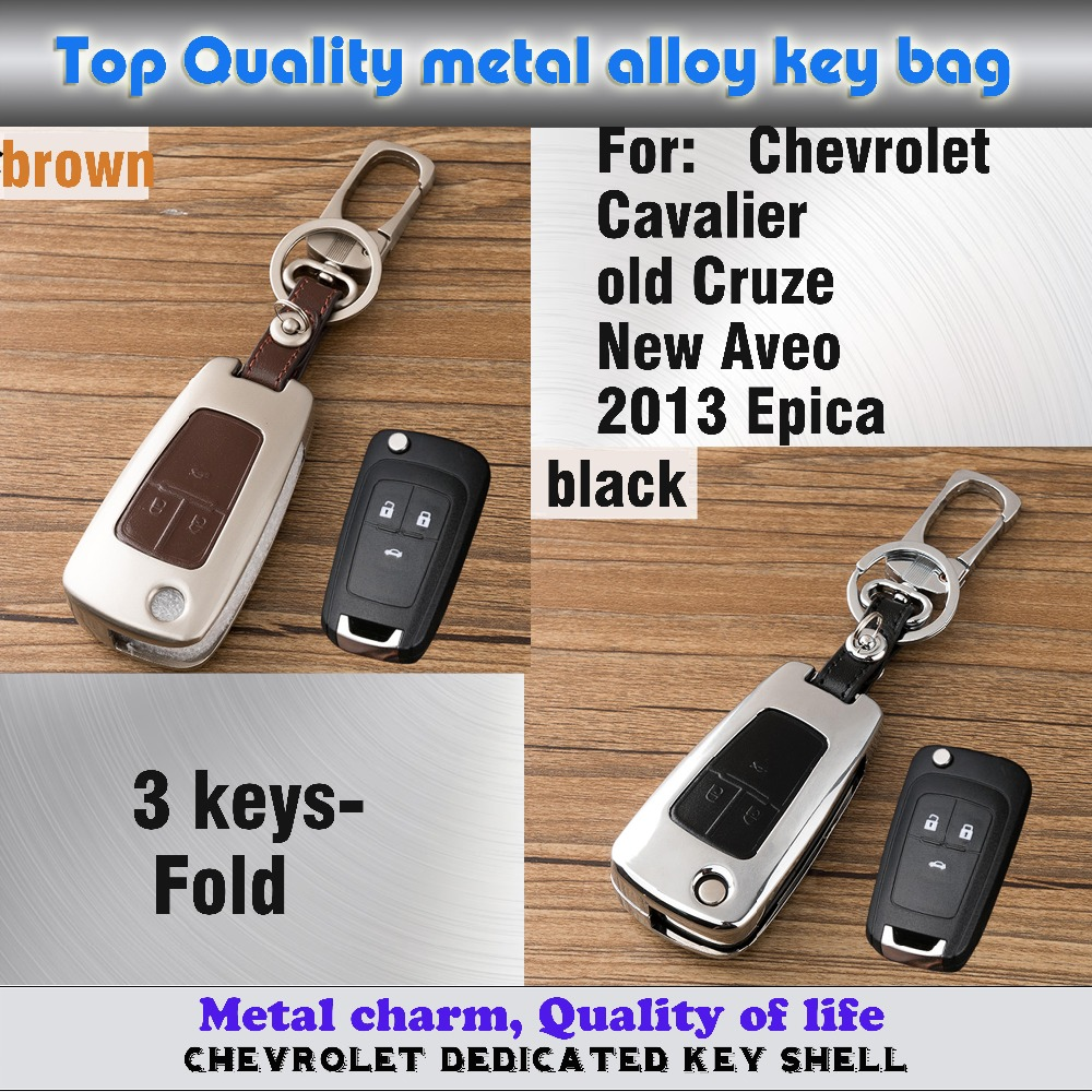 Car cover leather zinc alloy metal keys bag case key chain wallet fold 1pcs for chevrolet cavalier old cruze new aveo 2013 epica