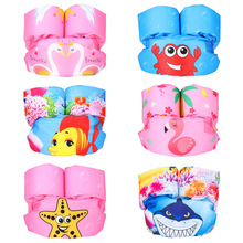 Baby Swim Baby Life Jackets Toddler Float Swimming Ring Aid Pool Infant Kid Life Jacket Buoyancy Vest baby buoyant swimwear girl quick drying life jacket one piece buoyancy swimsuit high elasticity pool float kid learning swimming